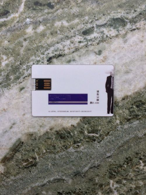Music on USB credit card, 26 min, Edition of 100